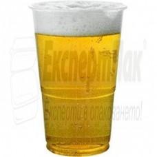 Пластмасови чаши за бира 500 мл. (50бр.)