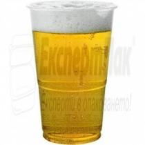 Пластмасови чаши за бира 400/500мл
