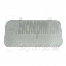алуминиев капак за модел 208 алуминиева тарелка
