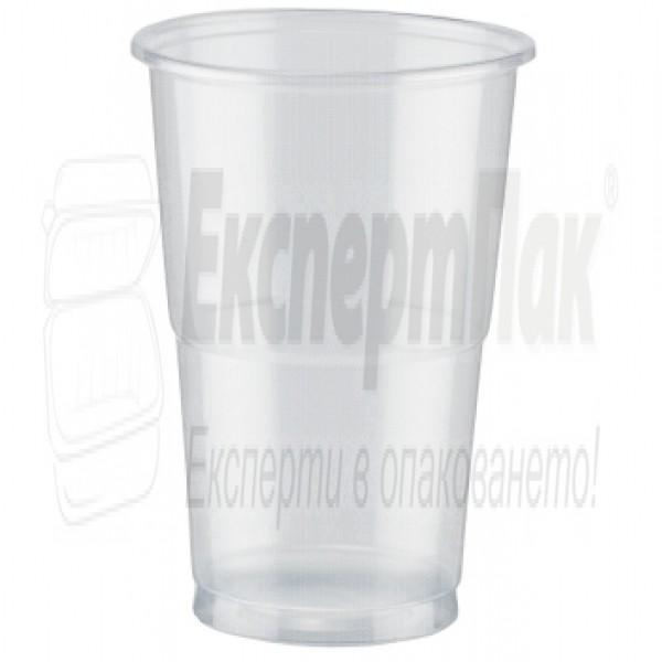 Пластмасова чаша за бира